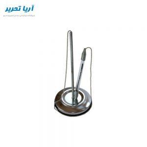 جاقلمی زنجیری پایه فلزی